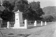 Unidentifed Monument