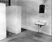 Toilette room, old dormitory building on BCI